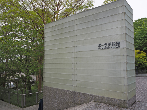 01_polamuseum.jpg