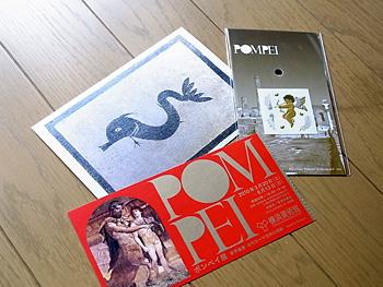 04_souvenir.jpg
