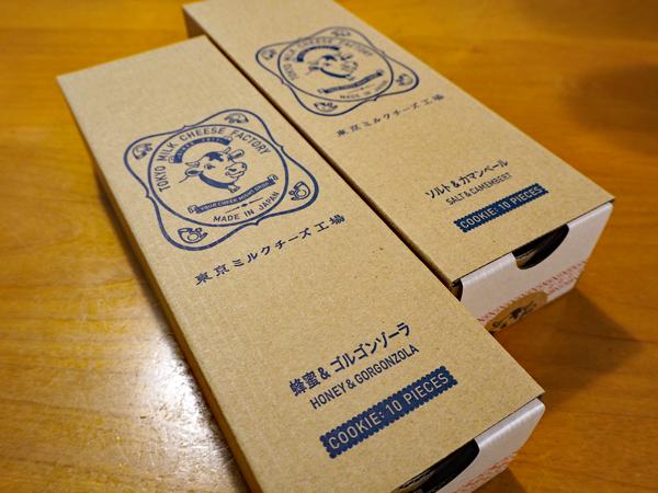 tokyomilkcheese_2.jpg