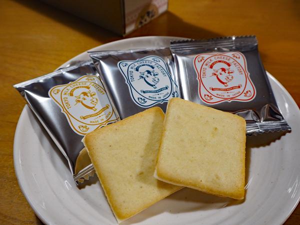 tokyomilkcheese_3.jpg